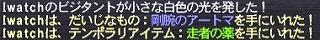 欲望は踊る_d0039216_0301048.jpg