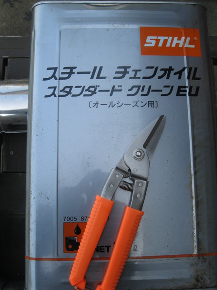 「ロケットストーブ」作り~☆_a0125419_15331739.jpg