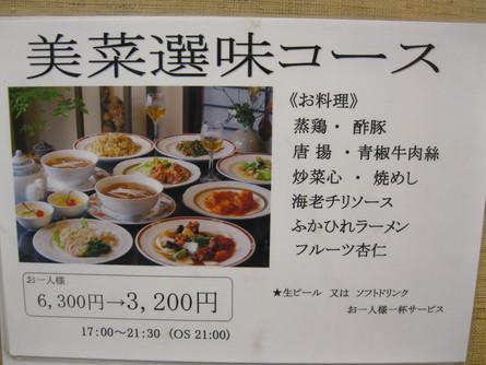 耕治へ~~☆_a0125419_2145934.jpg