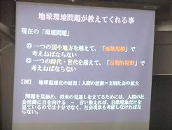 b0144125_7215442.jpg