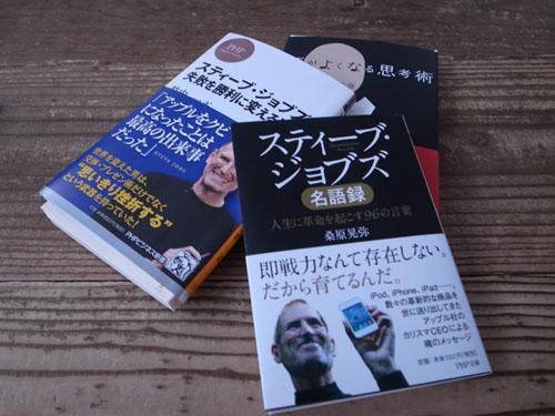 東京出張_a0113127_20133999.jpg