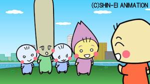第十二弾 ネットアニメ「ポテッコベイビーズ」のイメージソング、配信中!_e0025035_1536652.jpg