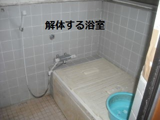 f0031037_20595419.jpg