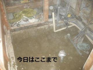 浴室リフォーム_f0031037_210283.jpg