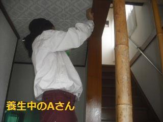 浴室リフォーム_f0031037_2115027.jpg