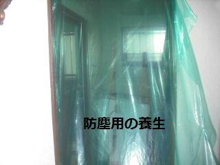浴室リフォーム_f0031037_2115653.jpg