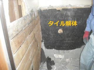 浴室リフォーム_f0031037_212866.jpg