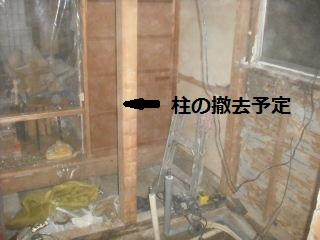 浴室リフォーム_f0031037_2134675.jpg