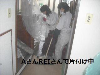 浴室リフォーム_f0031037_2135339.jpg