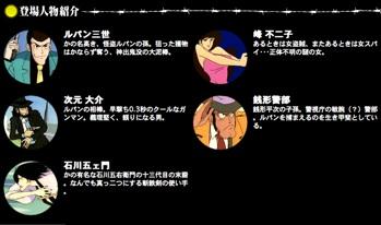 ルパン三世(動画,ブルーレイ,腕時計,ZIPPOライター) 掲示板_e0192740_14281746.jpg