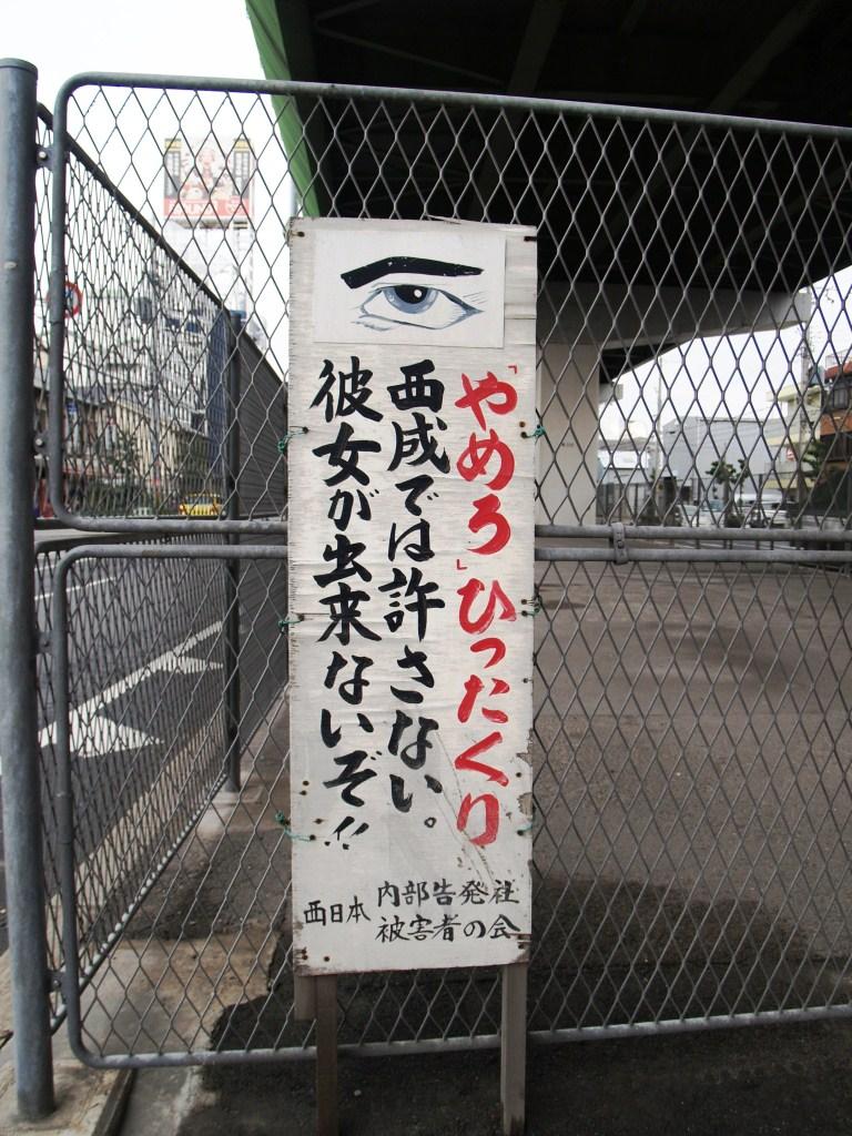 爆笑! 撮り下ろし写真上映イベント_a0037241_0221977.jpg