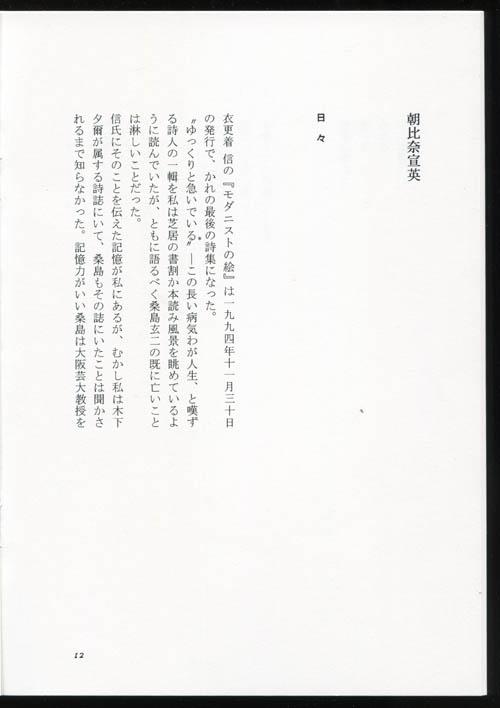 b0081843_1958197.jpg