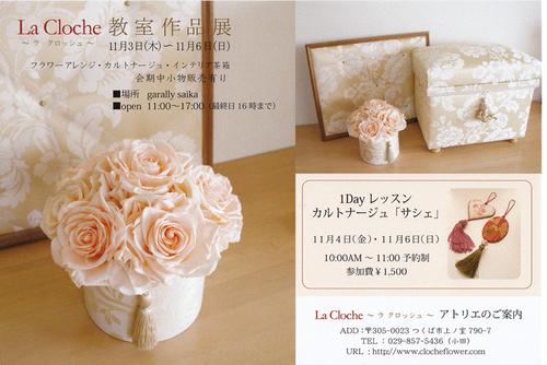 スケジュールとお休み_e0109554_9145019.jpg