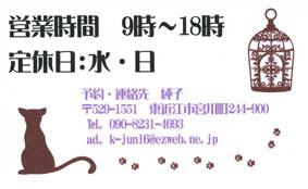 d0043656_15483219.jpg