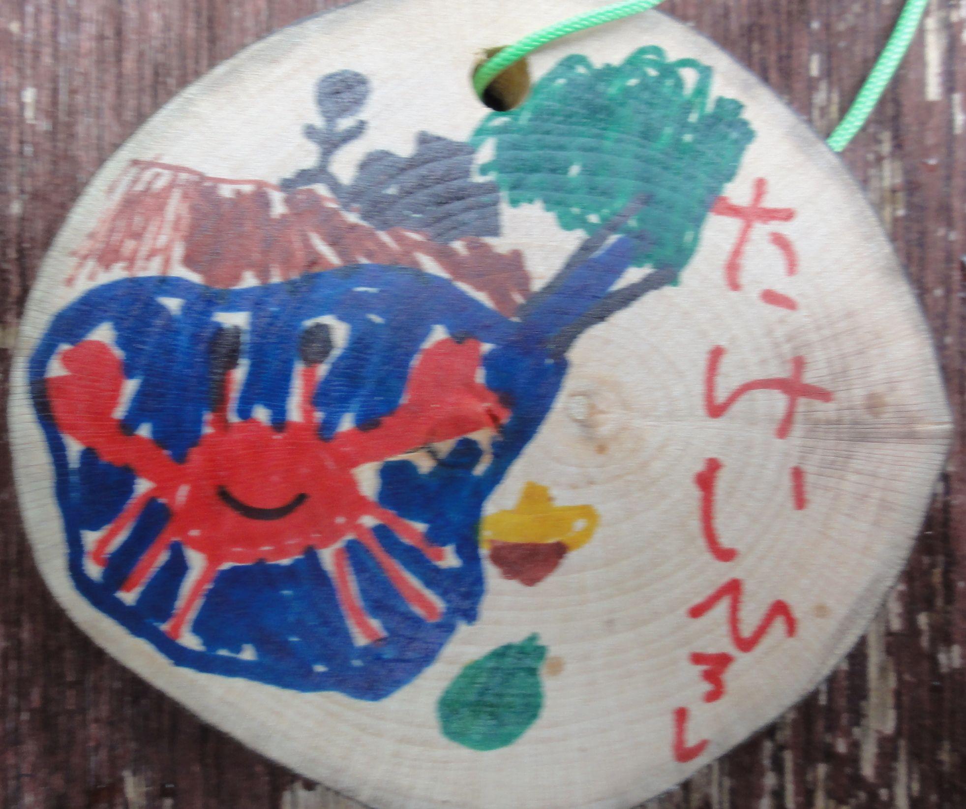 鳴滝小学校2年生40名遠足サポート in うみべの森_c0108460_183146.jpg
