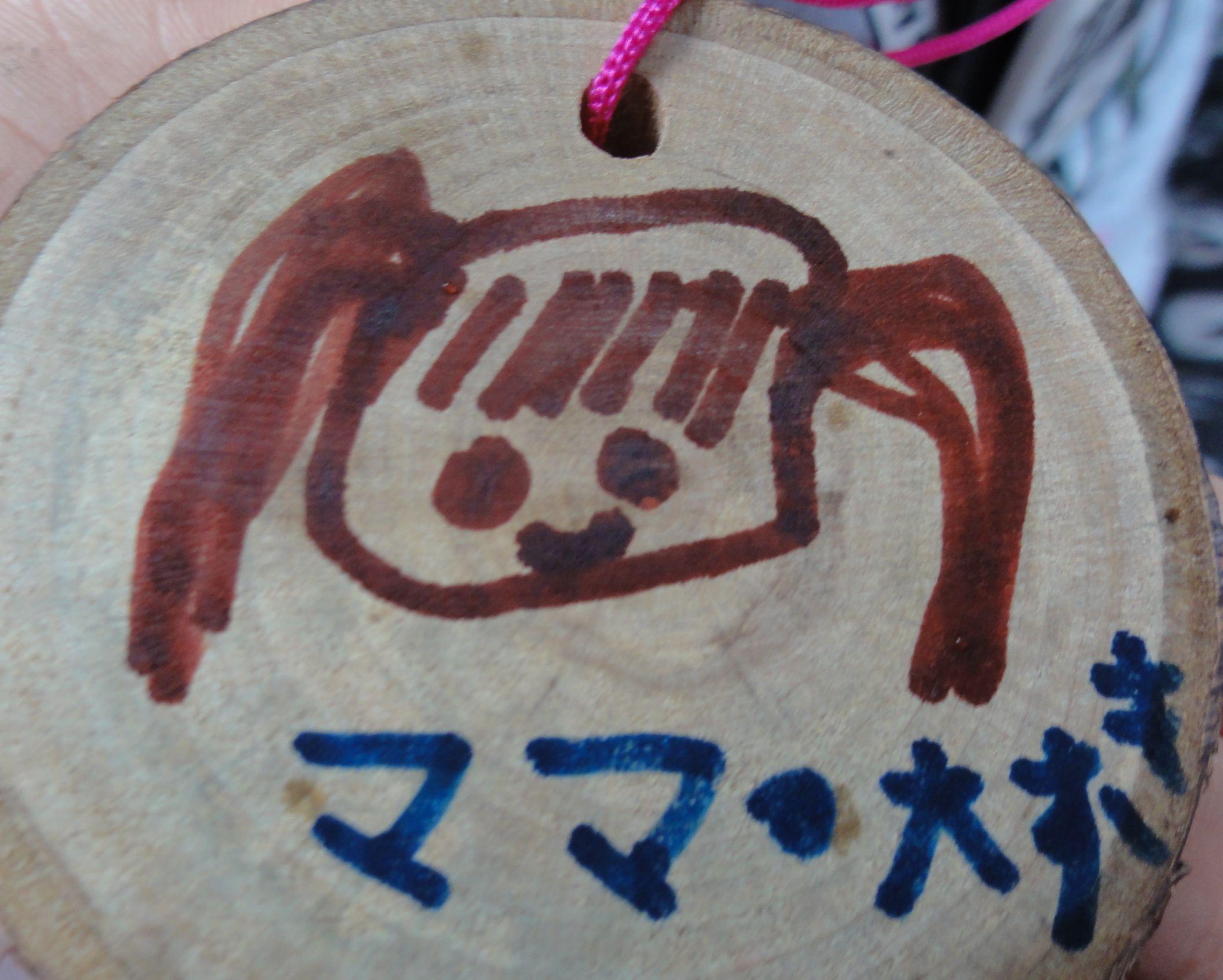 鳴滝小学校2年生40名遠足サポート in うみべの森_c0108460_1834334.jpg