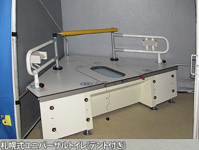 国際福祉機器展 H.C.R.2011 ふくしの防災・避難用品コーナー_c0167961_15491159.jpg