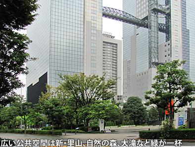 梅田スカイビルの空中庭園とガーデンシネマ、車いすでも大丈夫ですが・・・_c0167961_332272.jpg