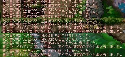d0240665_6322993.jpg