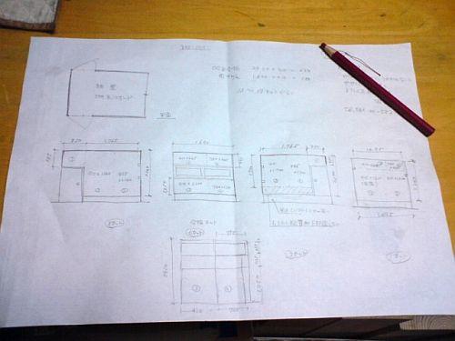 物置改造計画!その1_e0110568_21154260.jpg