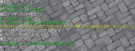 f0054668_7453658.jpg