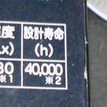 d0249970_311387.jpg