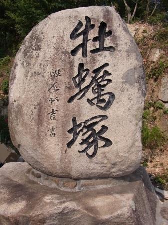 秋を巡る旅②~広島・生牡蠣編~_a0138976_1951332.jpg