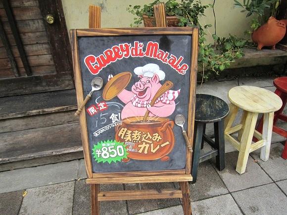 YOTTERIA GAKU(ヨッテリア ガク) / とろける豚煮込みカレー_e0209787_12574441.jpg