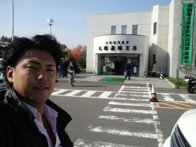 ランクル TOMMY札幌店 10月14日 今日の納車準備☆_b0127002_20553385.jpg