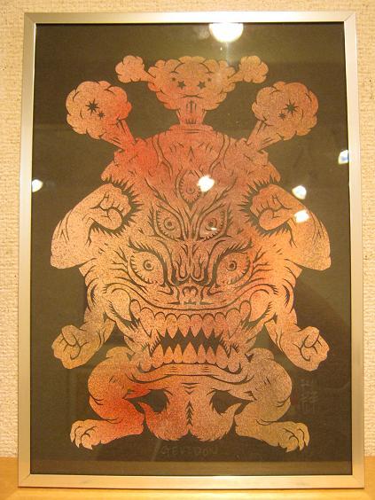 たまごの工房 第4回 怪獣図鑑展 その8_e0134502_12443743.jpg