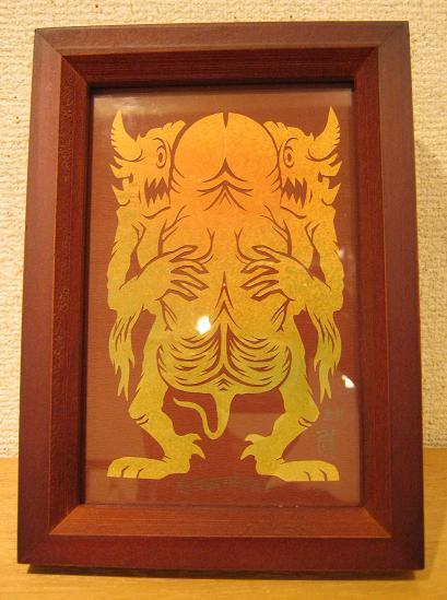 たまごの工房 第4回 怪獣図鑑展 その8_e0134502_12462982.jpg