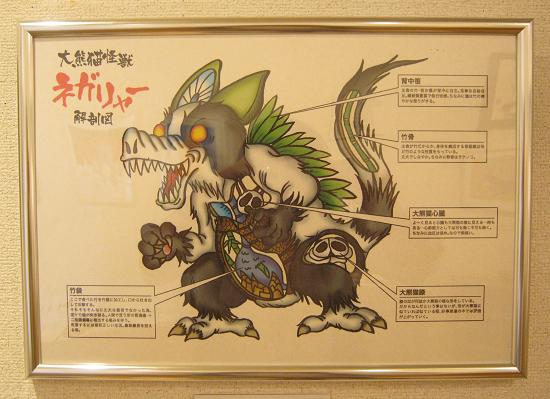 たまごの工房 第4回 怪獣図鑑展 その8_e0134502_12513237.jpg