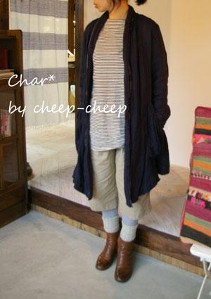今日の CHAR* スタイル  _a0162603_17144768.jpg