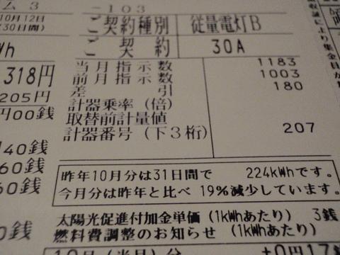 f0064203_7481030.jpg