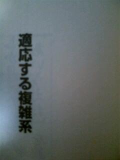 b0077406_13451677.jpg