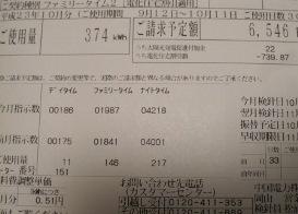 d0047107_5103531.jpg