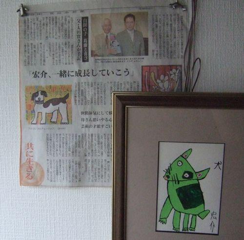 太田宏介さんの本_e0221708_17303089.jpg