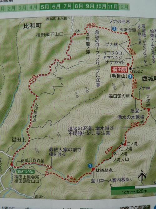 福田頭(1253m)_f0219710_1056214.jpg