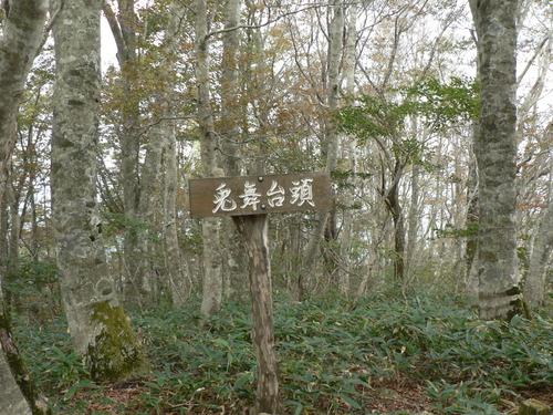 福田頭(1253m)_f0219710_13133220.jpg