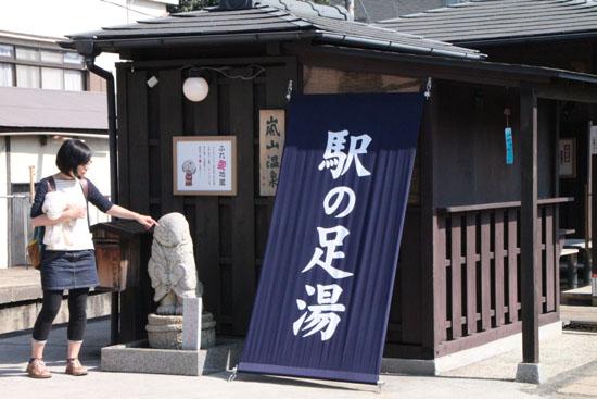嵐山を歩く_e0048413_1503024.jpg