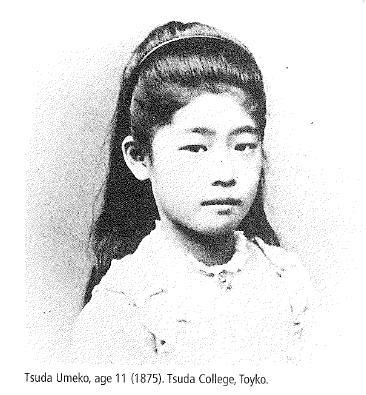 「津田梅子 画像 無料」の画像検索結果