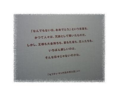 b0149834_21314273.jpg