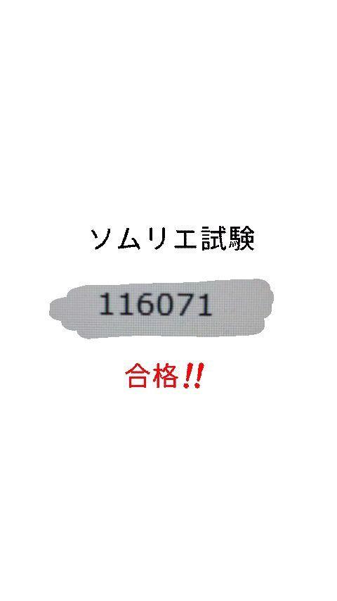 f0221137_16213298.jpg