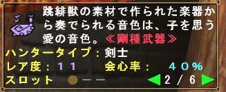 b0177042_4373024.jpg