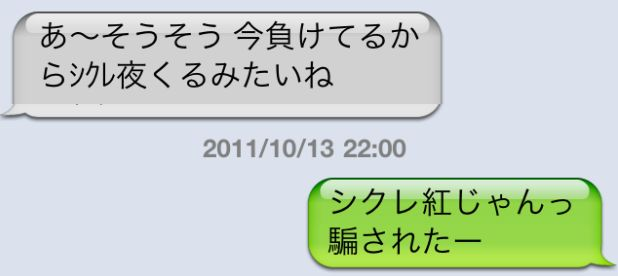 b0177042_4481080.jpg