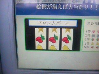b0089349_1811112.jpg