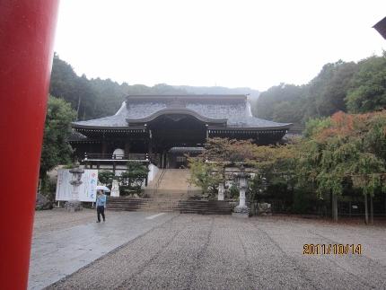 近江神宮にお札を頂きに_b0100062_20374713.jpg