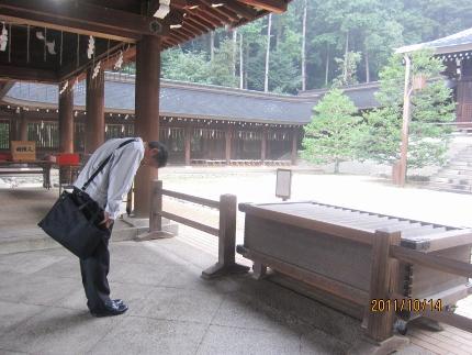 近江神宮にお札を頂きに_b0100062_20411956.jpg