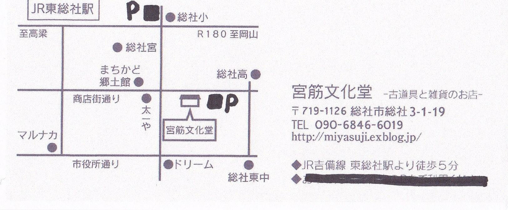 f0220463_22494622.jpg