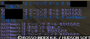 f0003770_1717313.jpg